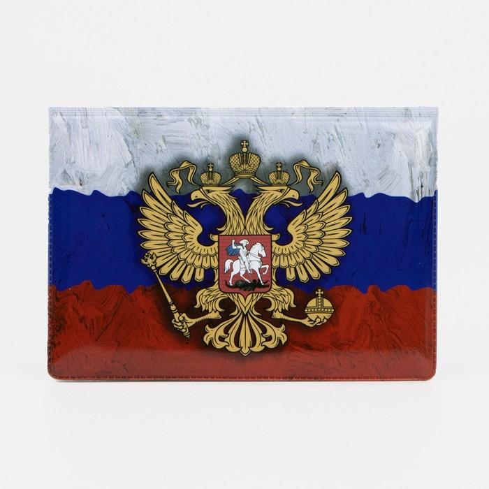 купить Обложка для паспорта, цвет триколор