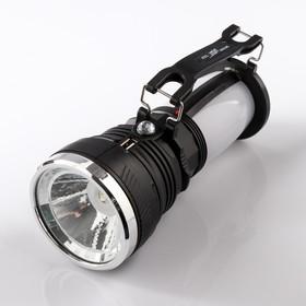 Фонарь аккумуляторный 'Мега', 220V, 1 LED, 3 режима, 17.5х7х7 см Ош