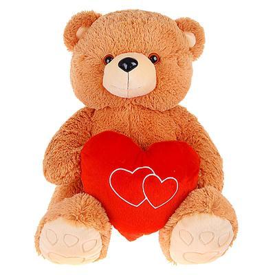 Мягкая игрушка «Медведь Эдди», 50 см